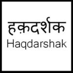 Haqdarshak empowerment Solution Pvt.ltd